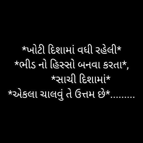 Gujarati Thought and Whatsapp Status   Matrubharti