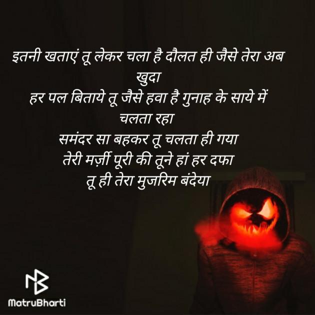 Post by Vaidehi on 19-Nov-2019 11:46am