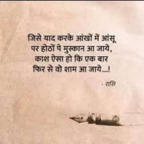 Post by Sanjay Joshi on 19-Nov-2019 02:07pm