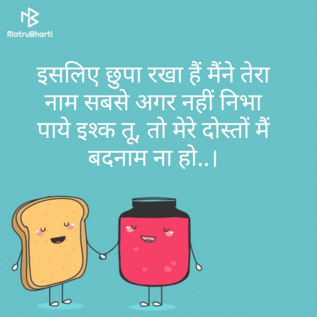 Post by Bhati Anandrajsinh on 19-Nov-2019 03:45pm