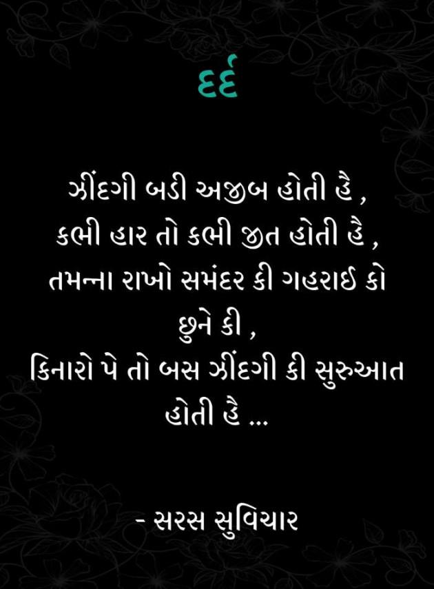 Post by Vijay Hadiya on 20-Nov-2019 06:20am