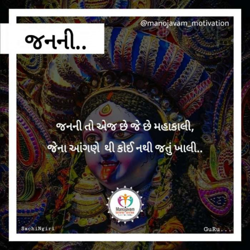 हिंदी વોટ્સેપ સ્ટેટસ Posted on Matrubharti Community | Matrubharti
