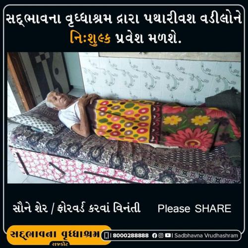 Gujarati News Status and Whatsapp Status | Matrubharti