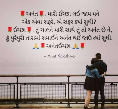 Post by Amit Kalathiya on 20-Nov-2019 09:56am