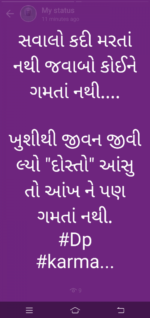 Post by Dhaval Pandit on 20-Nov-2019 11:35am