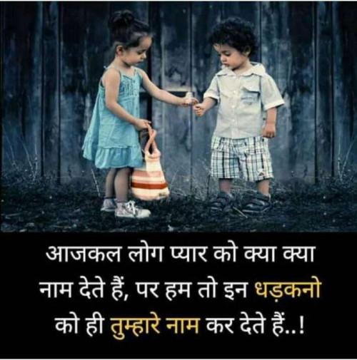 Post by Sanjay Joshi on 20-Nov-2019 02:26pm