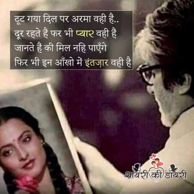 Post by Sanjay Joshi on 20-Nov-2019 02:27pm