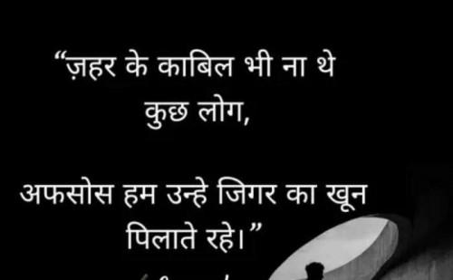 Post by Sanjay Joshi on 20-Nov-2019 02:28pm