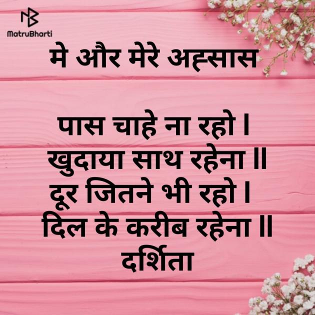 Post by Darshita Babubhai Shah on 21-Nov-2019 06:30am