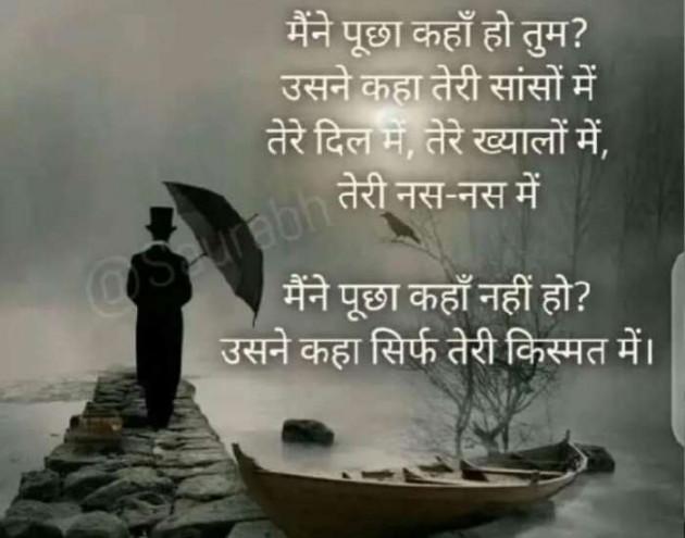Post by Sanjay Joshi on 21-Nov-2019 01:52pm