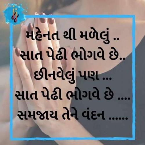 Latest Funny Hindi Jokes and WhatsApp Status | Matrubharti