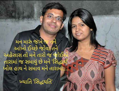 Post by Khyati Maniyar on 22-Nov-2019 01:13am