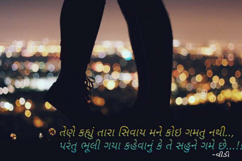 Quotes, Poems and Stories by vd | Matrubharti