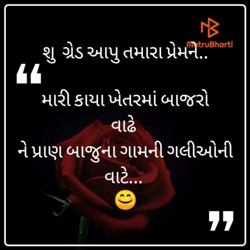 Post by JAYESH K RAJPUT on 22-Nov-2019 04:26pm