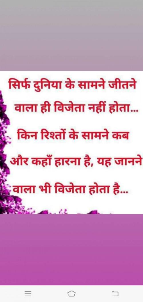 Post by Dipak Bhatt on 23-Nov-2019 12:37am