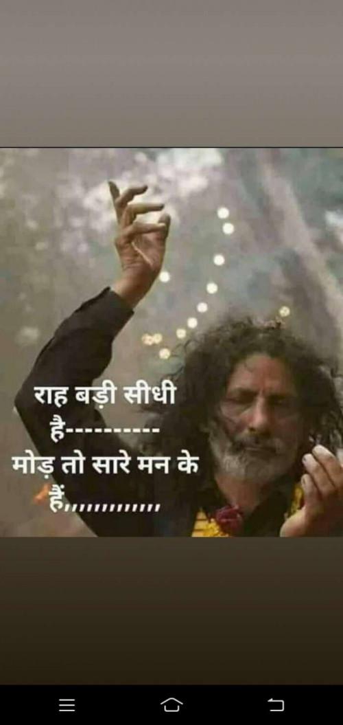 Post by Dipak Bhatt on 23-Nov-2019 12:41am