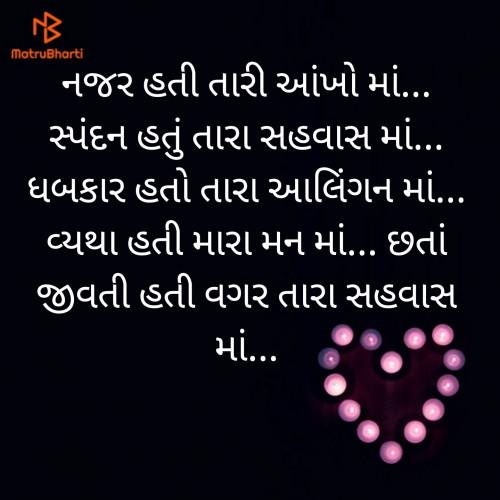 English Poem status by Komal on 23-Nov-2019 01:06:23am   Matrubharti
