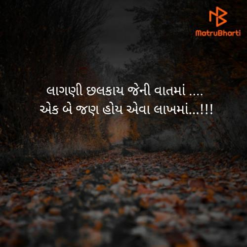 Dhaval Gohel मातृभारती पर एक पाठक के रूप में है   Matrubharti