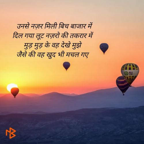 Hindi Romance status by Vaidehi on 23-Nov-2019 08:06:46pm | Matrubharti