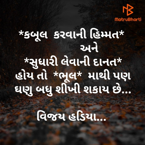 Post by Vijay Hadiya on 25-Nov-2019 05:54am