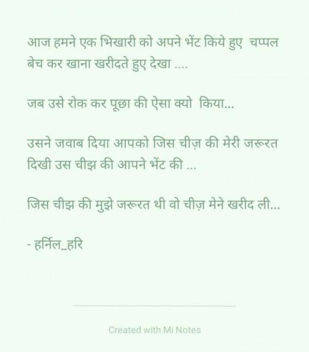 Post by Harsh Bhatt on 25-Nov-2019 11:08am