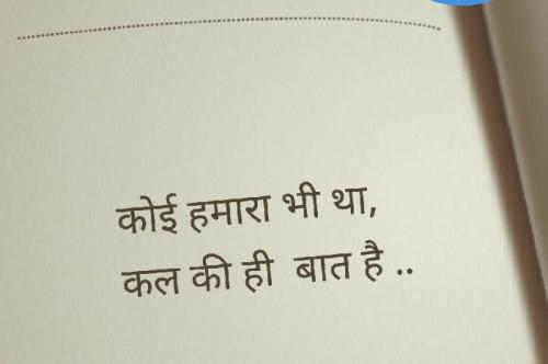 Ekta માતૃભારતી પર રીડર તરીકે છે | Matrubharti