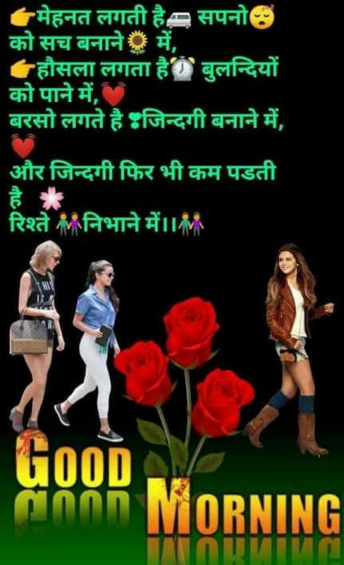 Hindi Whatsapp-Status status by Haresh Shah on 26-Nov-2019 07:51am | Matrubharti