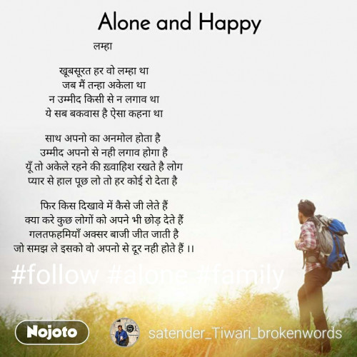 English Poem status by Satender_tiwari_brokenwords on 26-Nov-2019 08:01pm | matrubharti