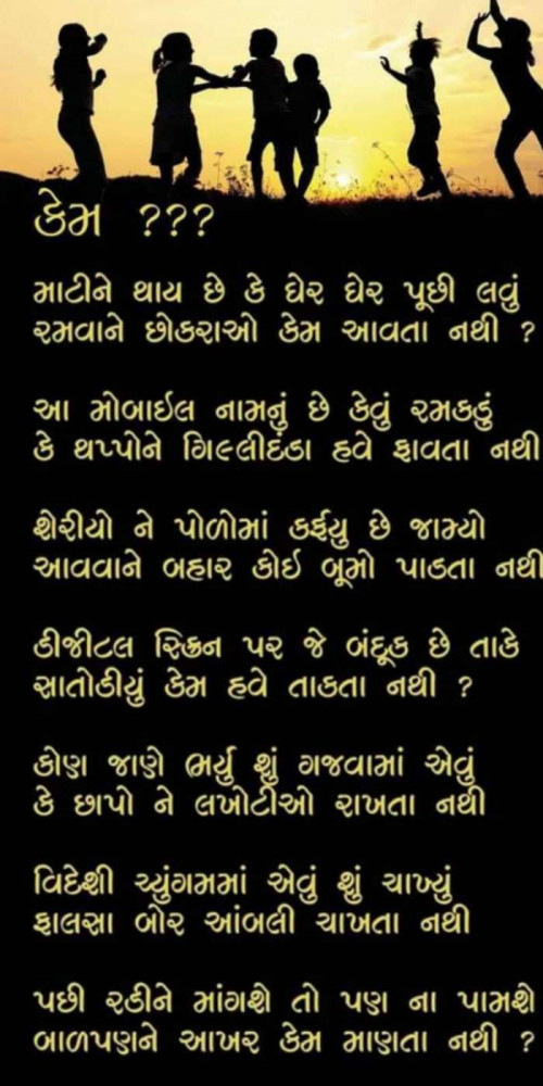 Motivational Status status in Hindi, Gujarati, Marathi , English   Matrubharti