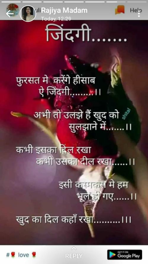 Post by Piyaali on 27-Nov-2019 05:58pm