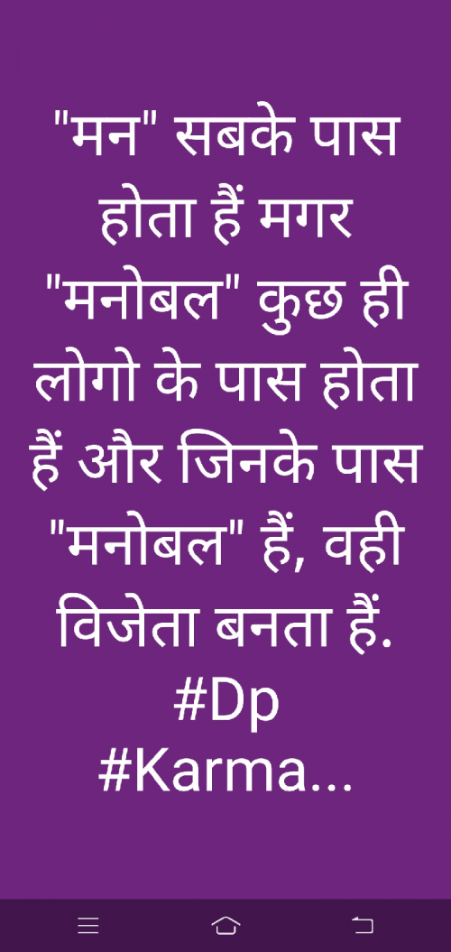Quotes, Poems and Stories by Dhaval Pandit | Matrubharti