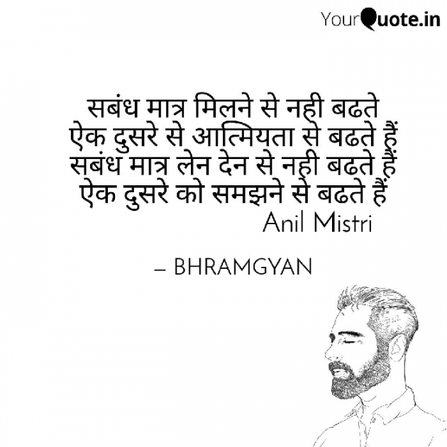 Post by Anil Mistry https://www.youtube.com/c/BHRAMGYAN on 28-Nov-2019 03:05pm