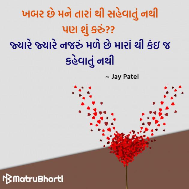 Post by Hu Gujarati on 09-Dec-2019 06:00pm