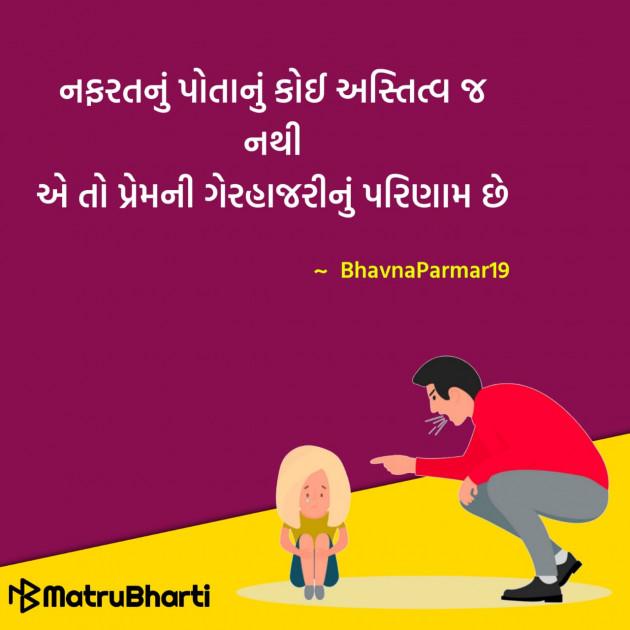 Post by Hu Gujarati on 11-Dec-2019 12:00pm
