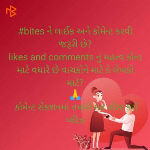 #BitesStatus in Hindi, Gujarati, Marathi   Matrubharti