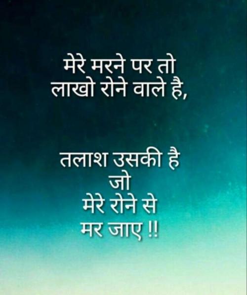Gujarati Blog status by Bhavna on 28-Nov-2019 05:06pm   Matrubharti