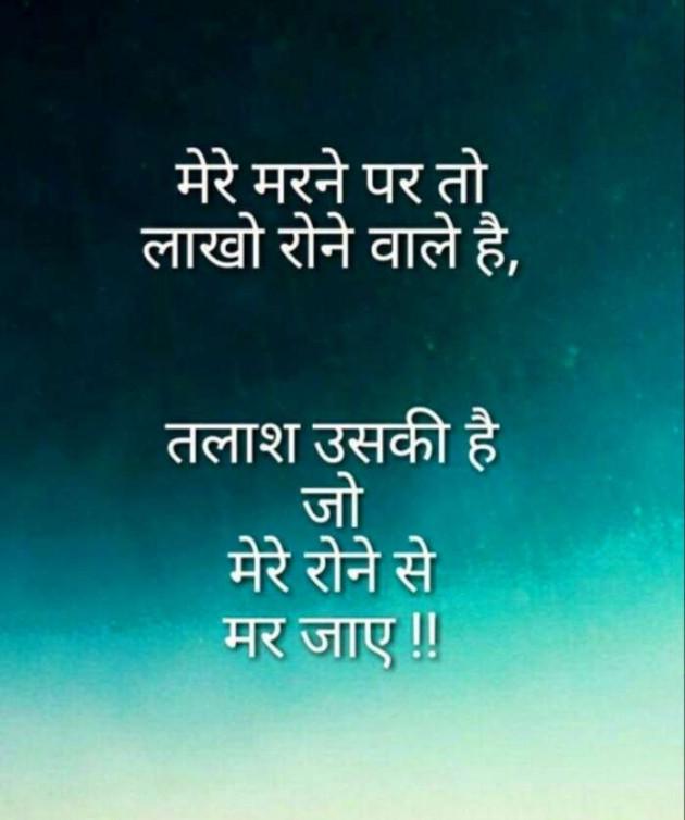 Post by Bhavna on 28-Nov-2019 05:06pm