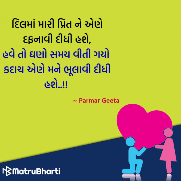 Post by Hu Gujarati on 16-Jan-2020 06:00am