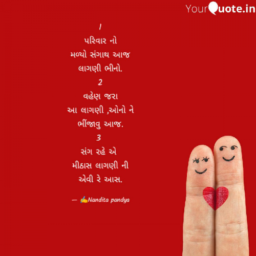 Post by Nandita Pandya on 28-Nov-2019 11:24pm