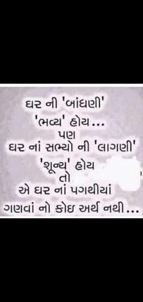 Post by Dipak Bhatt on 29-Nov-2019 12:11am