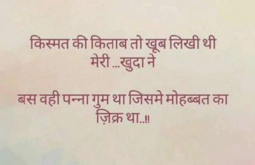 Gujarati Poem status by Anil Ramavat on 29-Nov-2019 12:43am | Matrubharti
