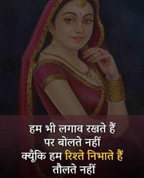 Hindi Shayri status by Sangita Behal on 29-Nov-2019 04:26pm | Matrubharti