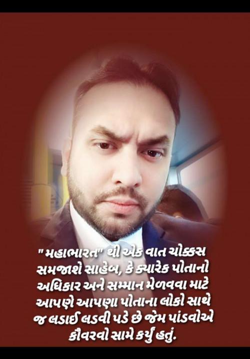 #EkStatus in Hindi, Gujarati, Marathi | Matrubharti