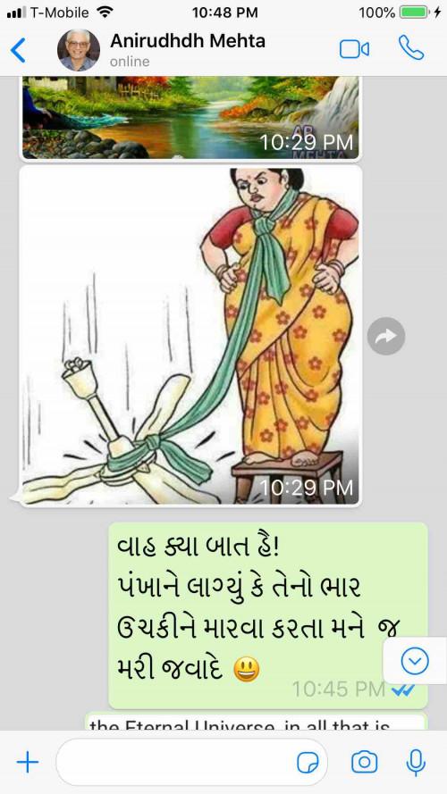 Umakant ના બાઇટ્સ