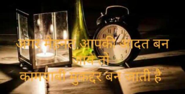 Post by Heena Solanki on 30-Nov-2019 04:34pm