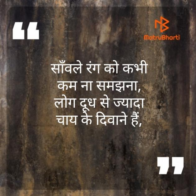 Post by Bhati Anandrajsinh on 30-Nov-2019 06:01pm