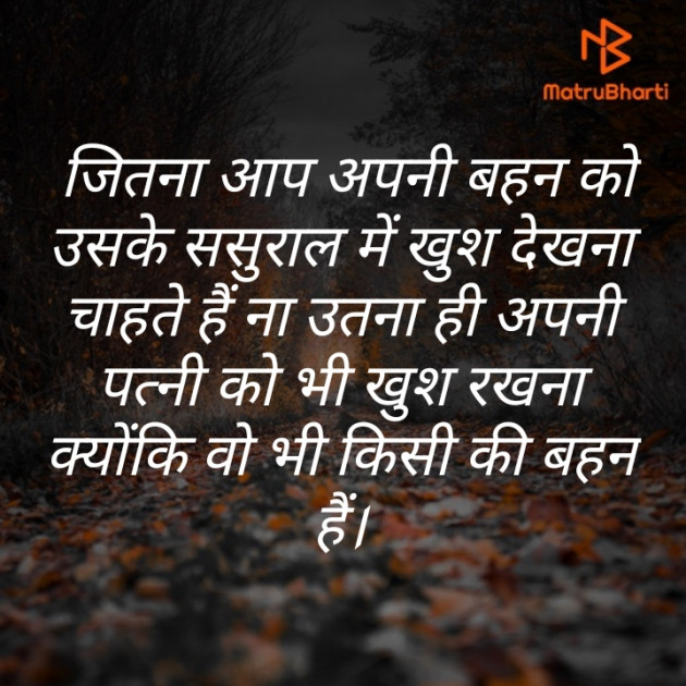 Post by Bhati Anandrajsinh on 01-Dec-2019 12:07pm