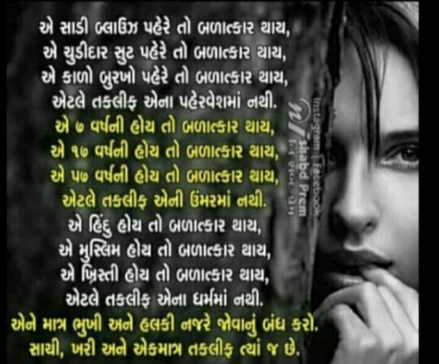 Post by Chavda Divyang on 01-Dec-2019 03:07pm