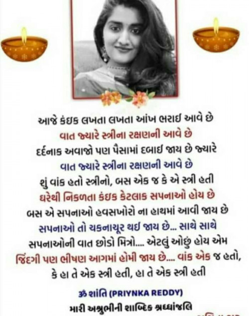 ગુજરાતી प्रश्न स्टेटस Posted on Matrubharti Community | Matrubharti