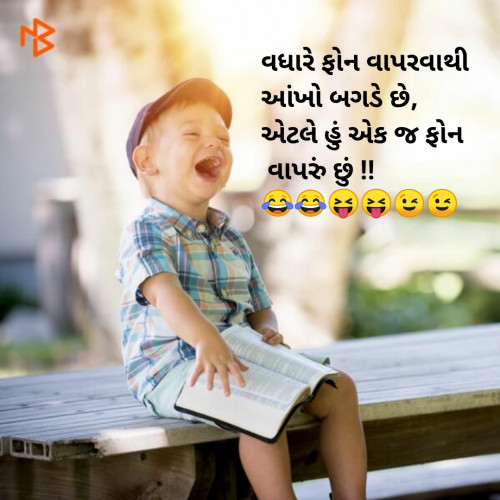 Gujarati Jokes status by Vaidehi on 01-Dec-2019 03:43:17pm | Matrubharti